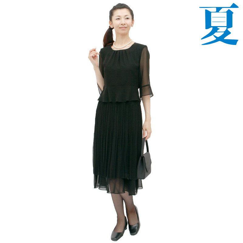 【レンタル】[サマー]女性礼服413 13号 fy16REN07