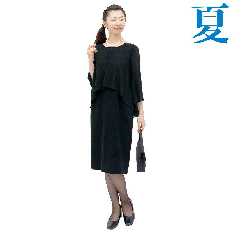 【レンタル】[サマー]女性礼服415 13号 fy16REN07