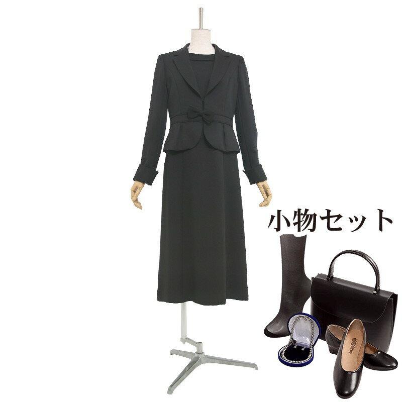 【レンタル】[K041][小物フルセット]MICHEL KLEINのワンピースとジャケットのアンサンブル喪服・礼服{9号}{2}{3}{4}7分袖/礼服レンタル/喪服レンタル/ブラックフォーマル/レディース/葬儀/葬式/お通夜/法事/婦人