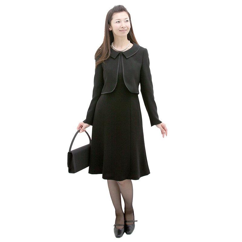 【レンタル】[marie claire(マリ・クレール)]卒業式 スーツ 母 大人 ママ 母〔202〕 レディース ブラックフォーマル レンタル[7号 9号 11号]卒園式 スーツ ママ 母 ママ 母親[女性礼服][fy16REN07]
