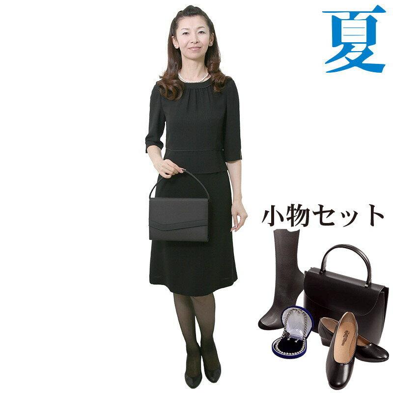 【レンタル】[YUKI TORII]暑い夏でも涼しく爽やかに着こなす、サマーブラックフォーマルとしても使えるオールシーズンアンサンブル【0AZ0602】