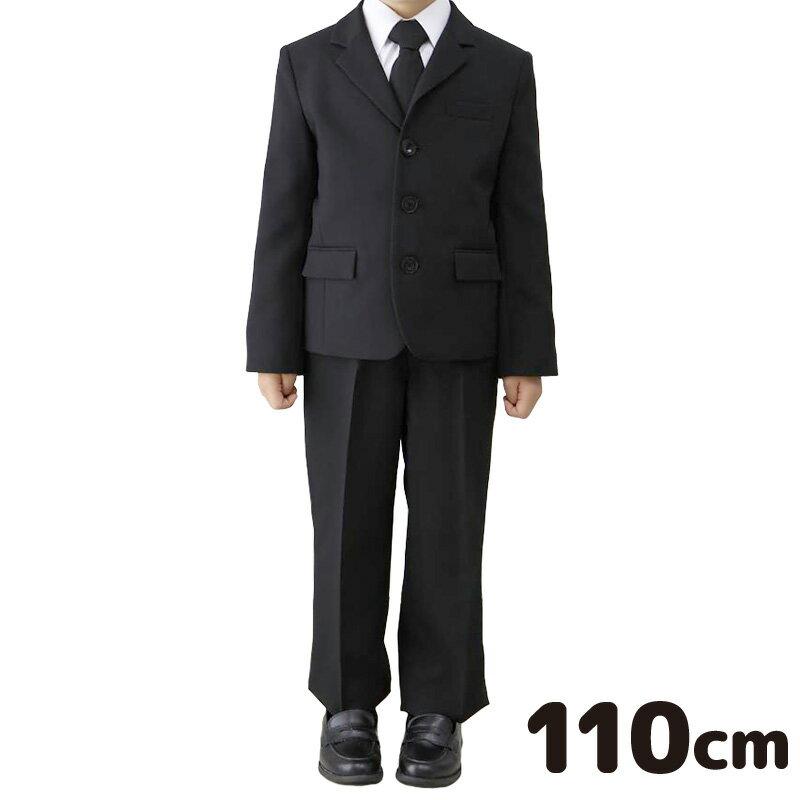 【レンタル】【子供】【礼服】【喪服】【110cm】男の子用ブラックフォーマルレンタル【ブラックフォーマル】【スーツ】【子供服】【葬式】【通夜】【法事】【結婚式】【NBF00C1】