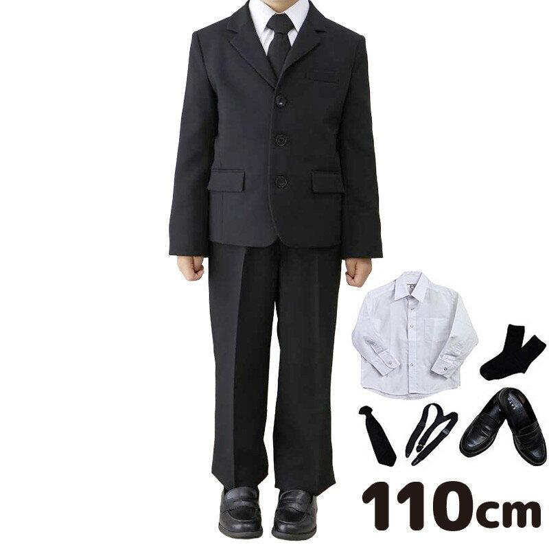 【レンタル】【小物フルセット】【子供】【礼服】【喪服】【110cm】男の子用ブラックフォーマルレンタル【ブラックフォーマル】【スーツ】【子供服】【葬式】【通夜】【法事】【結婚式】【NBF00C1】