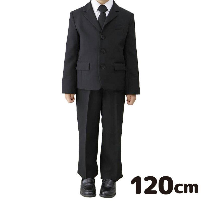 【レンタル】【子供】【礼服】【喪服】【120cm】男の子用ブラックフォーマルレンタル【ブラックフォーマル】【スーツ】【子供服】【葬式】【通夜】【法事】【結婚式】