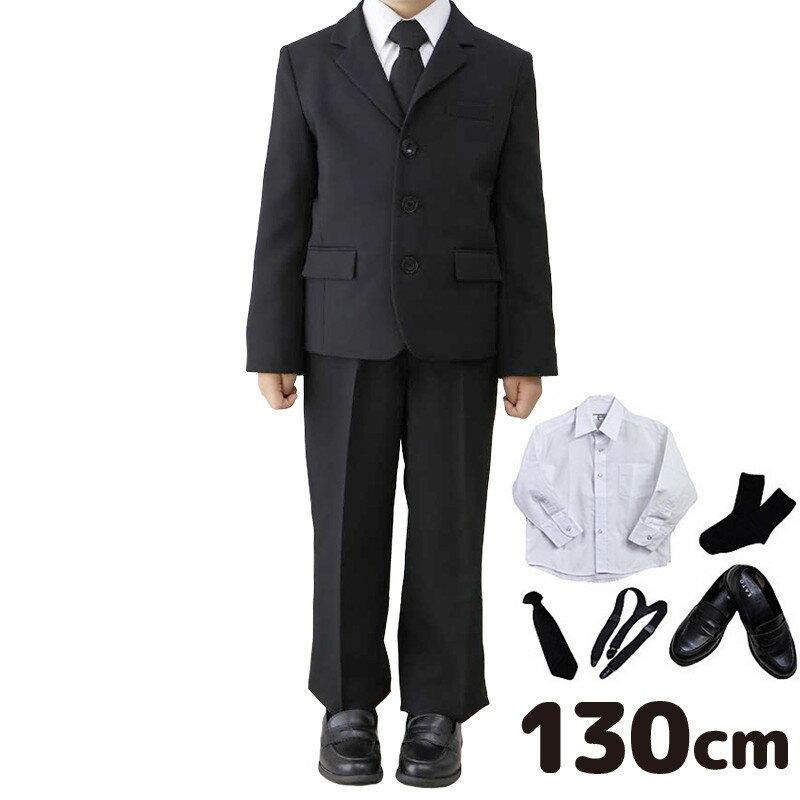 【レンタル】【小物フルセット】【子供】【礼服】【喪服】【130cm】男の子用ブラックフォーマルレンタル【ブラックフォーマル】【スーツ】【子供服】【葬式】【通夜】【法事】【結婚式】