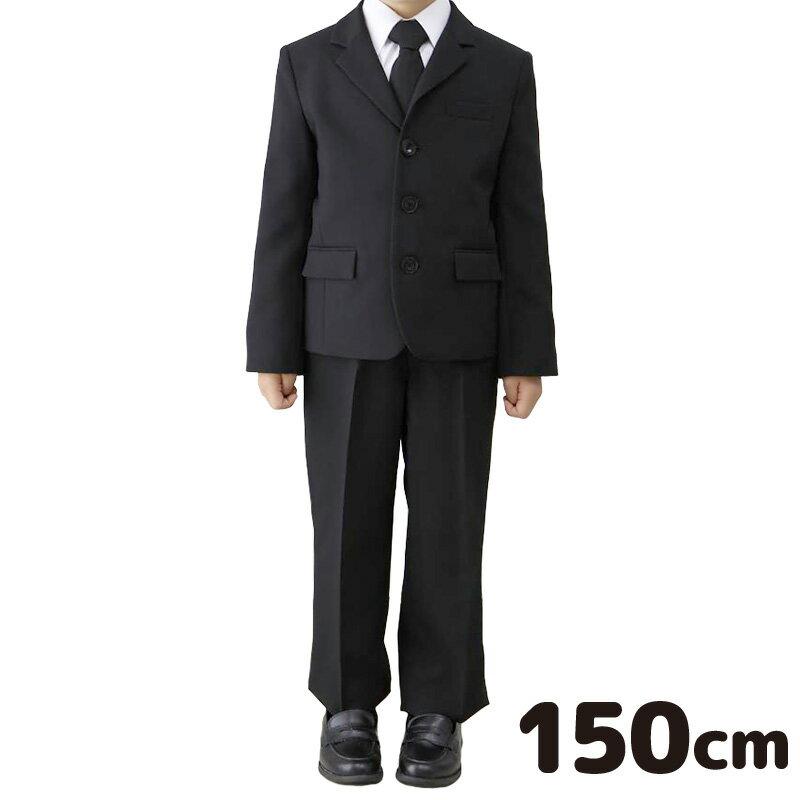 【レンタル】【子供】【礼服】【喪服】【150cm】男の子用ブラックフォーマルレンタル【ブラックフォーマル】【スーツ】【子供服】【葬式】【通夜】【法事】【結婚式】