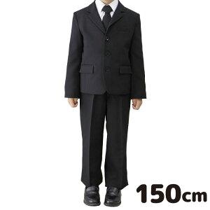 【レンタル】【子供】【礼服】【喪服】【150cm】男の子用ブラックフォーマルレンタル【ブラックフォーマル】【スーツ】【子供服】【葬式】【通夜】【法事】【結婚式】【NBF00C1】