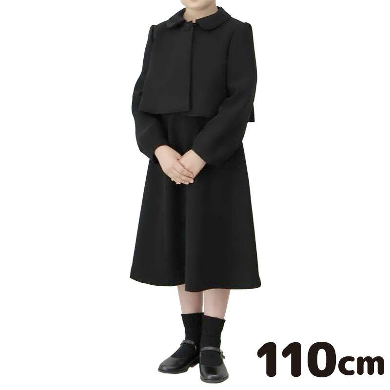 【レンタル】【子供】【礼服】【喪服】【110cm】女の子用ブラックフォーマルレンタル【ブラックフォーマル】【ワンピース】【子供服】【葬式】【通夜】【法事】【結婚式】【NCS00C3】