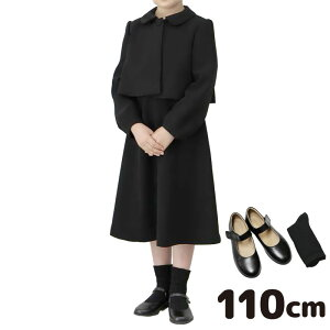 4af3bd0f8f400 子供服 喪服 ワンピースの通販・価格比較 - 価格.com