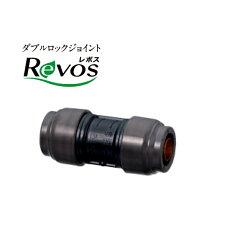 rev001