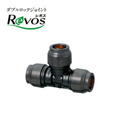 rev003