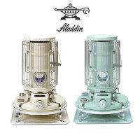 【送料無料】Aladdin/アラジンブルーフレームヒーターホワイト/グリーン<BF-3911>石油ストーブ灯油対震自動消火