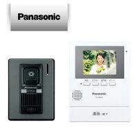【パナソニック】テレビドアホン<VL-SZ30KL>3.5型ワイドカラー液晶ディスプレイ
