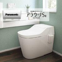パナソニック/PanasonicアラウーノS2全自動おそうじトイレ床排水リフォームタイプ<XCH1401RWS>