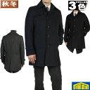 ウールシングルトレンチコート保温性ある高品質素材 選べる3色 ビジネス...