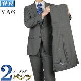 2パンツ ビジネススーツ メンズノータック スリム 全2柄 グレー/黒/ストライプTHET【YA体】 17000 RS3007-rev13--mara-