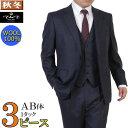 スリーピース ウール100%1タック ビジネススーツ メンズTHET 3ピース【AB体】全5柄 チェック/ストライプ/ドット 19000 RS4108