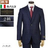 【CANONICO】カノニコノータック スリム ビジネススーツ メンズ紺 チェック/ウィンドペン 25000 tRS4078