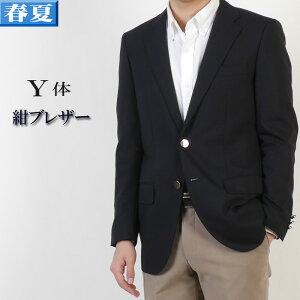 紺ブレザー テーラード ジャケット メンズ綺麗なフォルム シルバーボタン 【Y体】9000 RJ5002-rss-