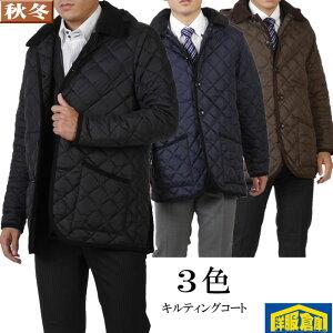 【S】キルティングコート メンズ脱着式フード 軽量中綿 保温素材 全3色 7000 RC1601-rss70-