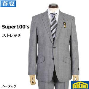 スーツ【Y6】 ビジネススーツ メンズ ノータック スリムSuper100's ストレッチ素材 グレー・ストライプ 13000 RS7006-rev11--g-