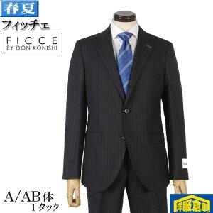 スーツ フィッチェ【FICCE】 段返り3釦 ビジネススーツ メンズ1タック付きスリム「British Wool Blend」【A/AB体】 黒・ストライプ 23000 wRS7172