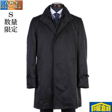 Sサイズ限定 スタンドカラーコート前身ZIP&釦留め、レイヤード二重衿 ビジネスコート メンズ 7000 RC1803-0118rev35-