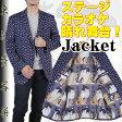 RJi802−シングル2釦テーラードジャケット日本製 ブランド『東洲斎写楽』