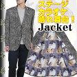 RJi803−シングル2釦テーラードジャケット日本製 ブランド『東洲斎写楽』