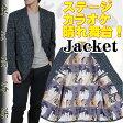 RJi804−シングル2釦テーラードジャケット日本製 ブランド『東洲斎写楽』