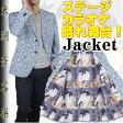 RJi805−シングル2釦テーラードジャケット日本製 ブランド『東洲斎写楽』