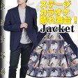 RJi808−シングル2釦テーラードジャケット日本製 ブランド『東洲斎写楽』
