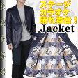 RJi809−シングル2釦テーラードジャケット日本製 ブランド『東洲斎写楽』