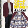 RJi810−シングル2釦テーラードジャケット日本製 ブランド『東洲斎写楽』