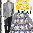 RJi811−シングル2釦テーラードジャケット日本製 ブランド『東洲斎写楽』
