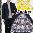 RJi812−シングル2釦テーラードジャケット日本製 ブランド『東洲斎写楽』