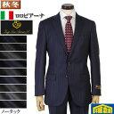 スーツ【LoroPiana】ロロピアーナ「FOUR SEASONS」Super130'sノータック スリム  ビジネススーツ メンズ 全9柄 35000 tRS8014・・・