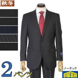 スーツ 2パンツ ノータック スリム ビジネススーツ メンズストレッチ素材 全4柄 18000 tGS20003-rev-