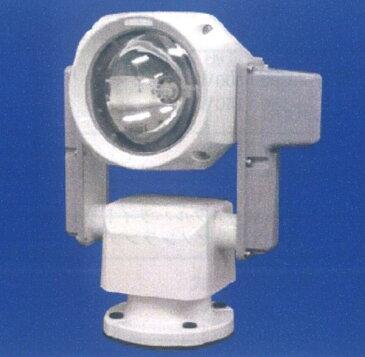 リモコン式探照灯 三信船舶 RGH300E AC100V300W サーチロボ