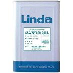 横浜油脂工業 Linda (リンダ) OSD-300L 低毒性流出油処理剤 運輸省認可型式承認番号P423【送料無料】