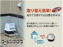 (まとめ)サンワサプライデスクトップパソコンセキュリティ SL-022K 1パック【×3セット】【日時指定不可】