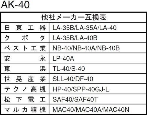 工進AK-40浄化槽エアーポンプ【省エネ型】コーシン静音電動省エネブロアブロアーブロワーブロワ