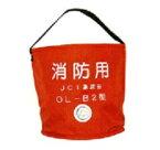 オーシャン OL-B型 消火用赤バケツ船舶検査品 国交省認定品
