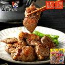 【冷凍配送】■宮崎産若鶏のぼんじり(骨付き)■下処理なし(骨付き・油壺あり)