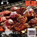 雑誌「anan」で紹介されました♪工場直送!北海道で人気の「塩ホルモン専門店 炭や」塩鶏すなぎも5個セット【自社製造/180g×5個】北海道旭川市にある人気店の味をお届けします♪
