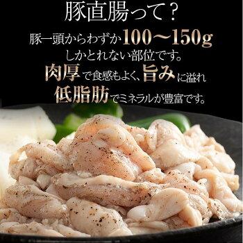 https://www.rakuten.ne.jp/gold/y-yoneya/premium_horumon/thumb_2.jpg