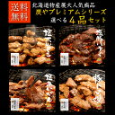 カナダ産 三元豚 豚ローススライス 【3kg】 厚さ2mm 精肉 豚肉 〔ホームパーティー 家呑み 鍋パーティー〕【代引不可】