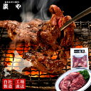 ギフト 肉 国産 九州産 豚タン 1kg(500g×2パック) 豚肉 切り落とし