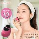 【日本製】ベス 舞妓さんの洗顔ブラシ SIL-600 洗顔 化粧落とし メイク 汚れ 毛穴 フェイス 泡 マッサージ お風呂