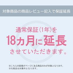 【ヤーマン公式】RF美容器RFボーテフォトPLUSの公式通販限定モデル!フォト機能を搭載!6モードの多機能美顔器でさらにハリに満ちた素肌へ(ya-man)RFボーテフォトプラスEX